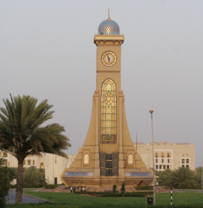 2007_3_31_Sultan_Qaboos_University,_Oman_files_shapeimage_2.png